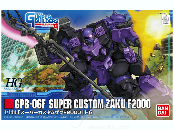 HG 1/144 SUPER CUSTOM ZAKU F2000