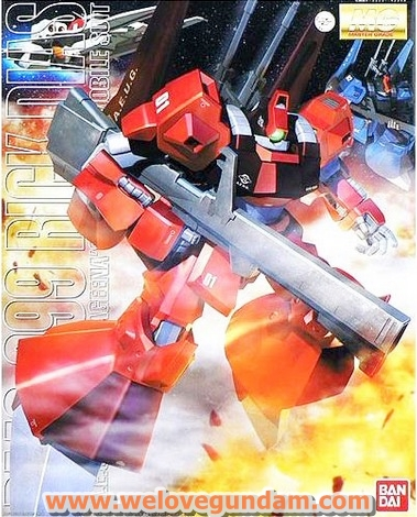 MG 1/100 RICK DIAZ RED