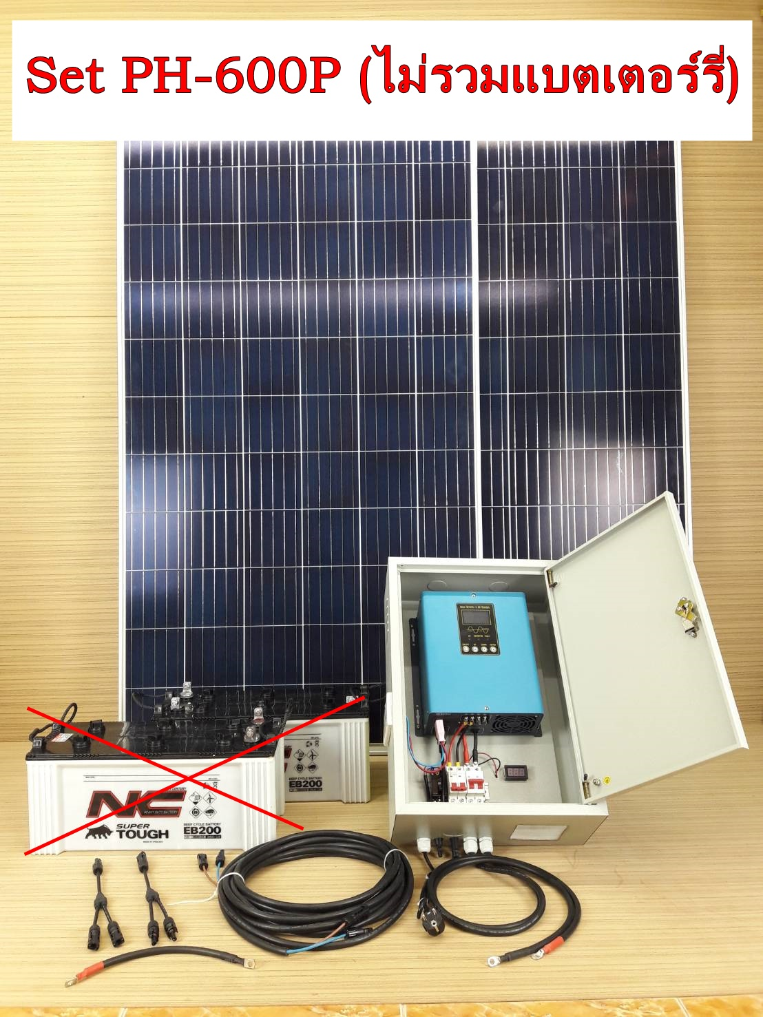 Solar Smart Energy (ไม่รวมแบตเตอร์รี่)