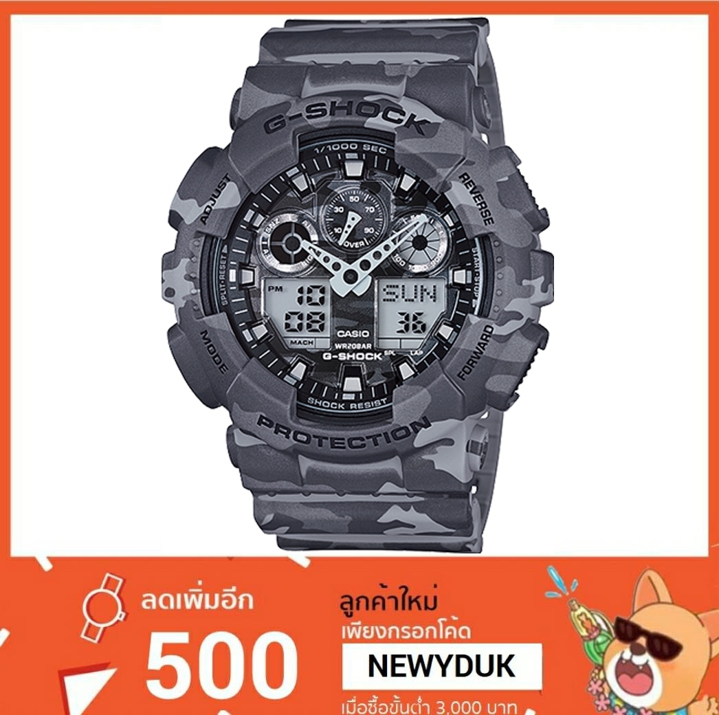 GShock G-Shockของแท้ Camouflage Series GA-100CM-8 จีช็อค นาฬิกา ราคาถูก ราคาไม่เกิน ห้าพัน