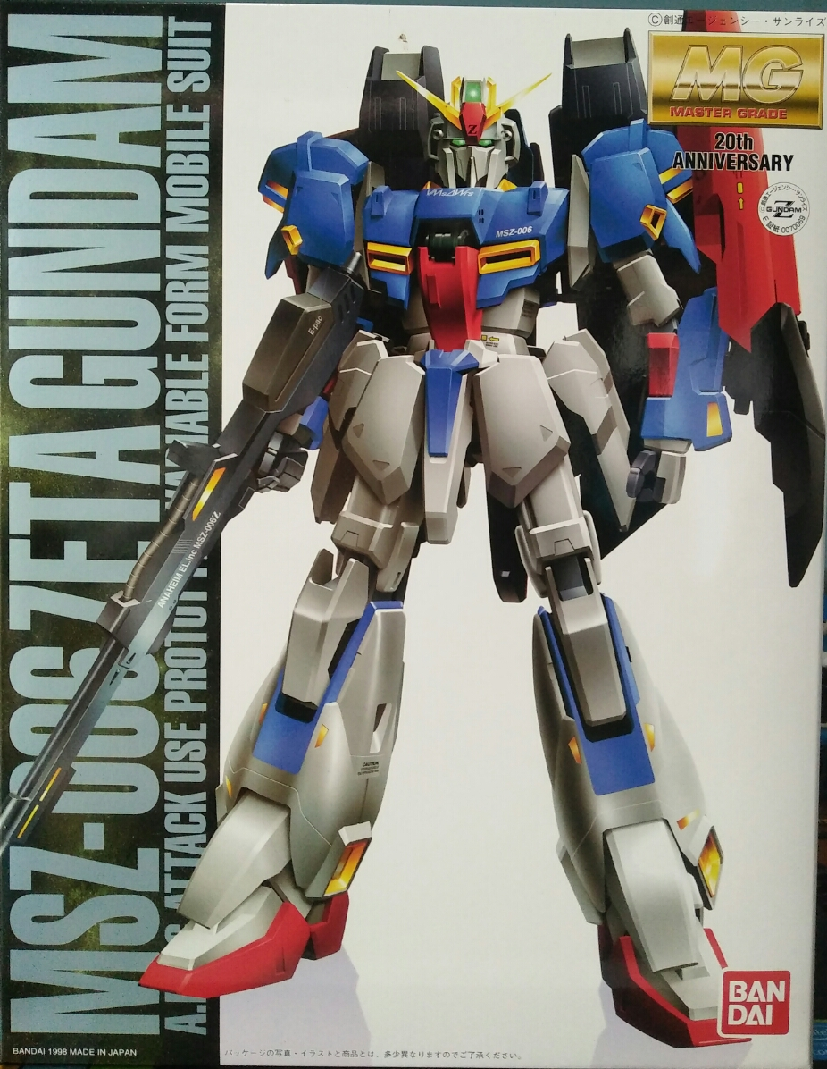 MG 1/100 Z-GUNDAM ANNIVERSARY COATING VERSION