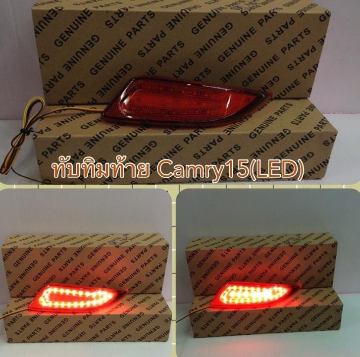 ไฟ LED ทับทิมท้าย Camry 2015