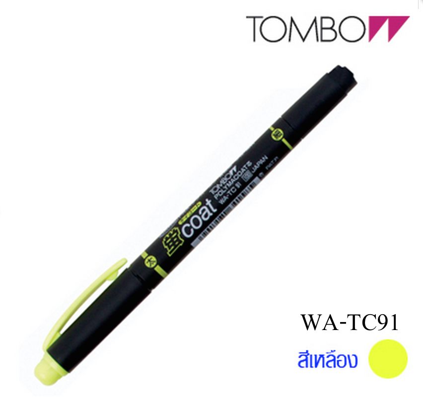 Tombow Kei-coat Twin Head Highlighter - Yellow สีเหลือง