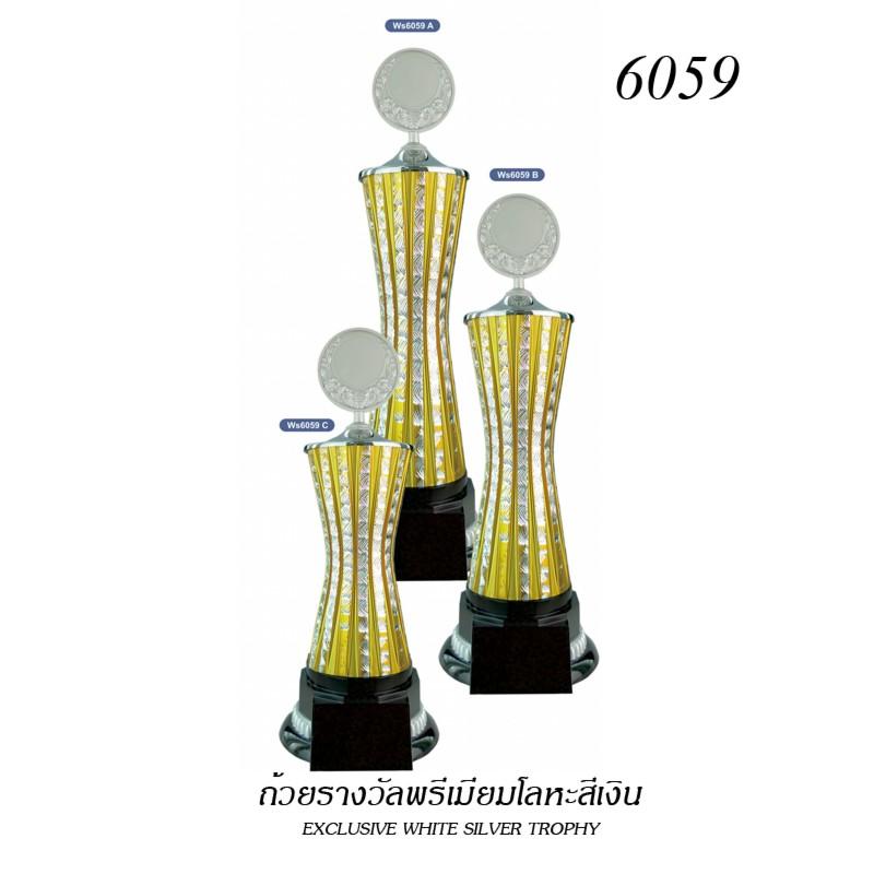 WS-6059