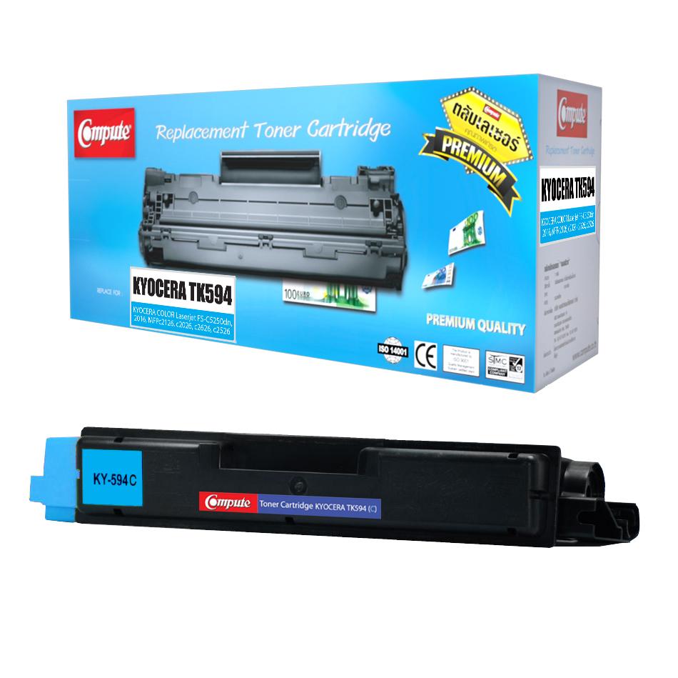 ตลับหมึกเลเซอร์สีน้ำเงิน Compute Kyocera TK594 (Cyan) Toner Cartridge