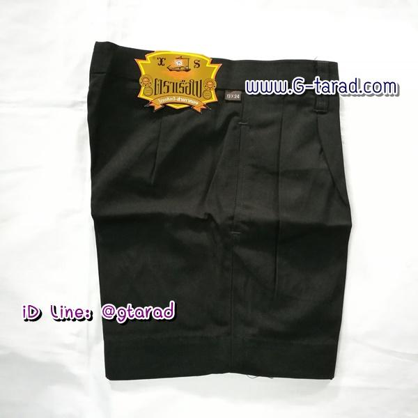กางเกงนักเรียน สีดำ