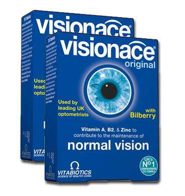 วิตามินบำรุงสายตา Visionace Original 2 กล่อง **ราคาพิเศษ**
