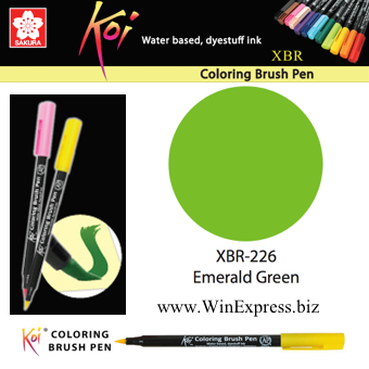 XBR-226 Emerald Green - SAKURA Koi Brush Pen