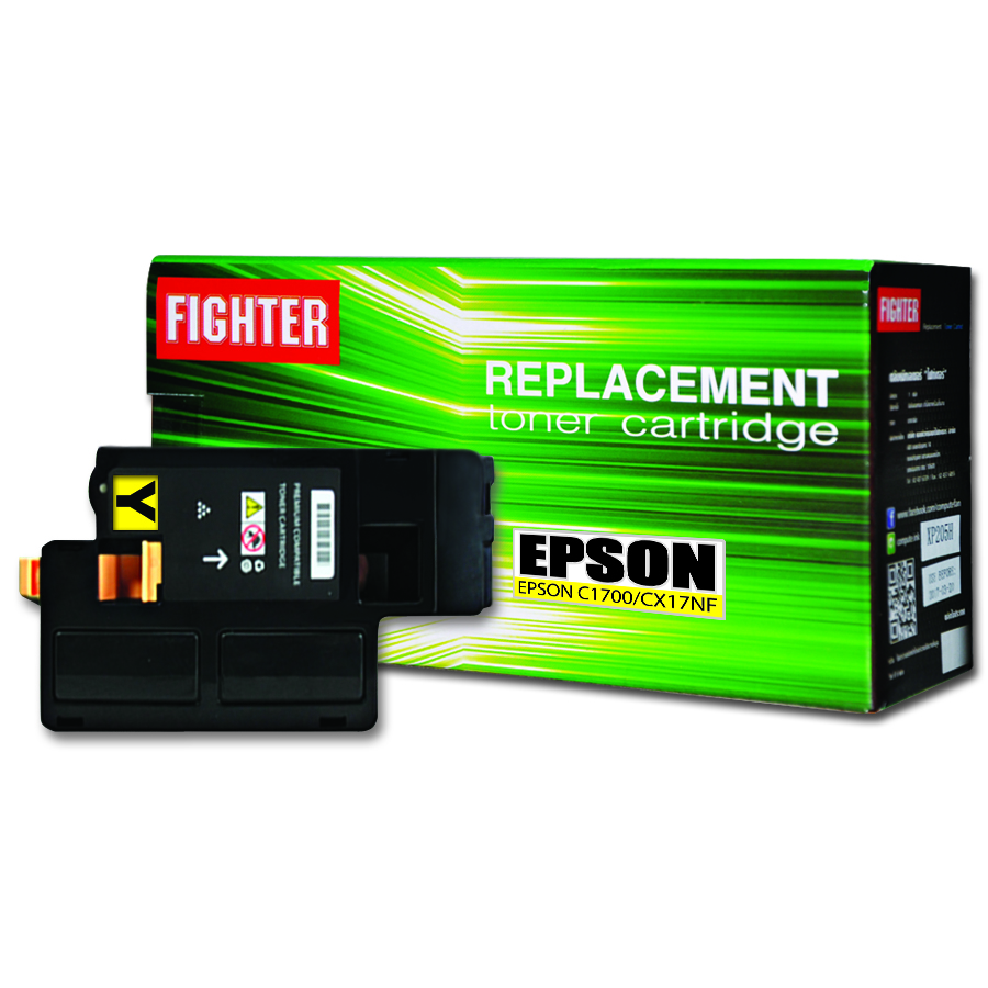 ตลับหมึกเลเซอร์ EPSON C1700/CX17nf C13S050611 (Yellow) FIGHTER (Toner Cartridge)