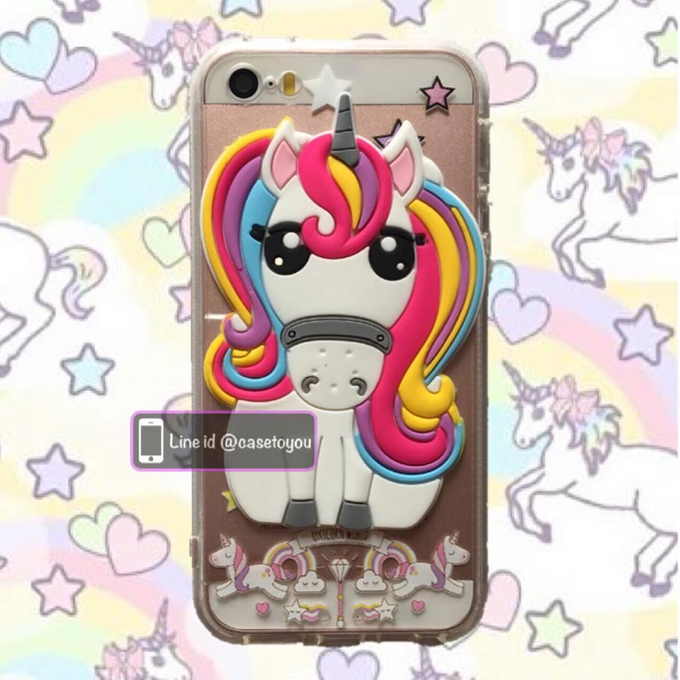 เคสคู่ Unicorn (B) iPhone 5/5S/SE