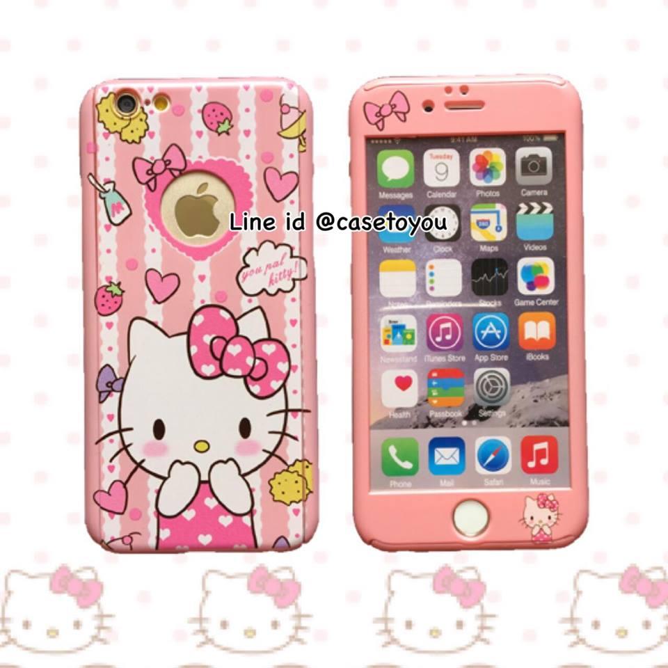 เคสประกบ 360 องศา Kitty (B) iPhone 6/6S