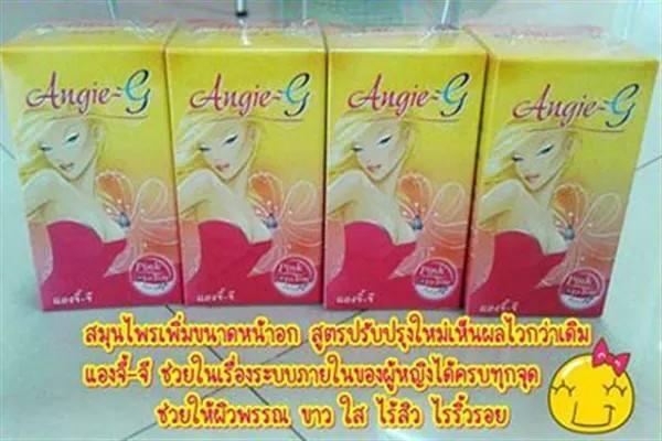 Angie-g (แองจี้-จี) สมุนไพรเพิ่มขนาดหน้าอก