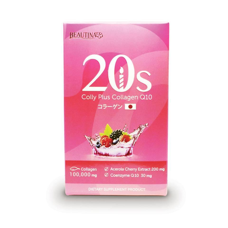 Beautina 20s Colly Plus Collagen Q10