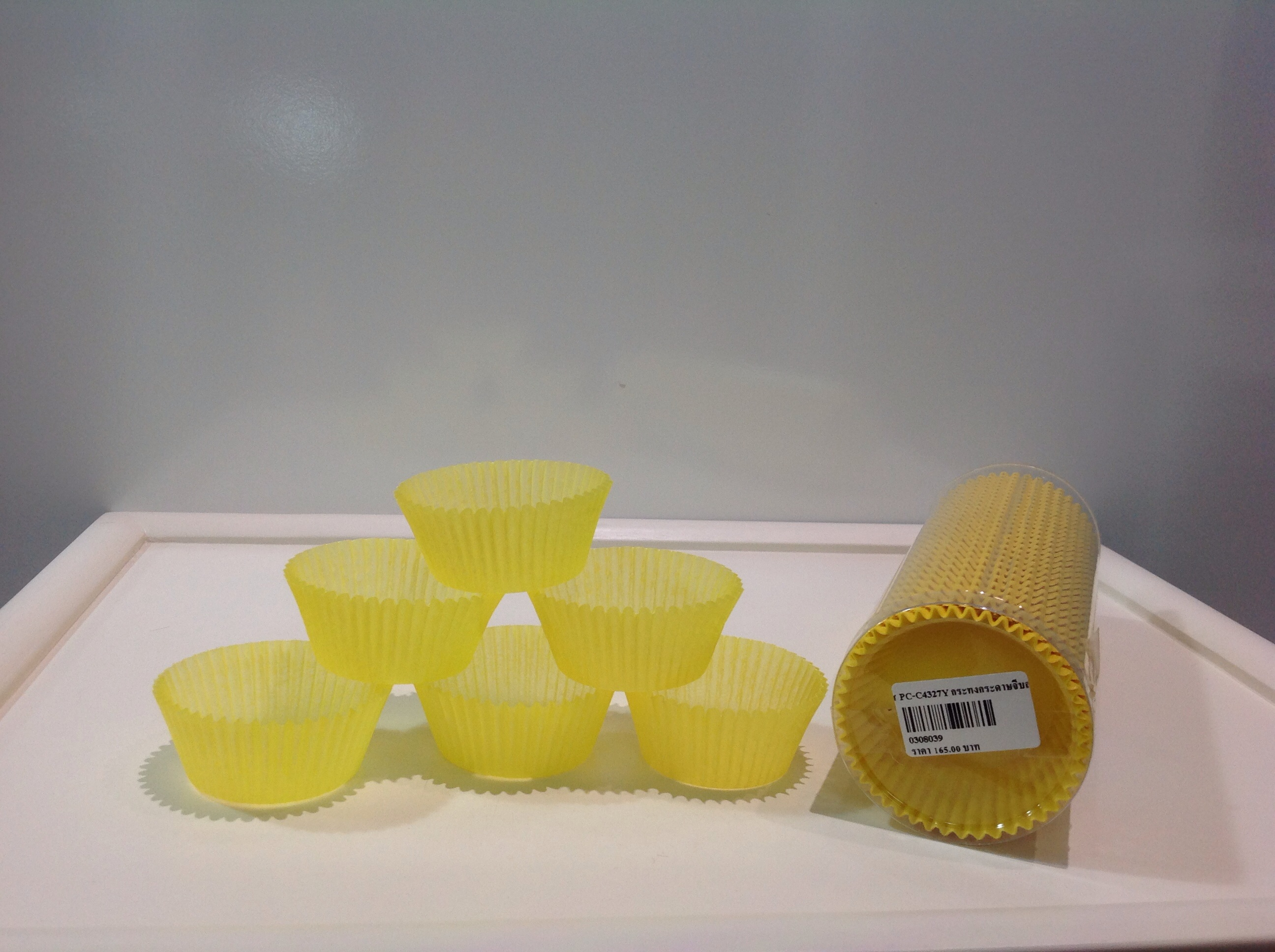 PC-C4327Y กระทงกระดาษจีบสีเหลือง