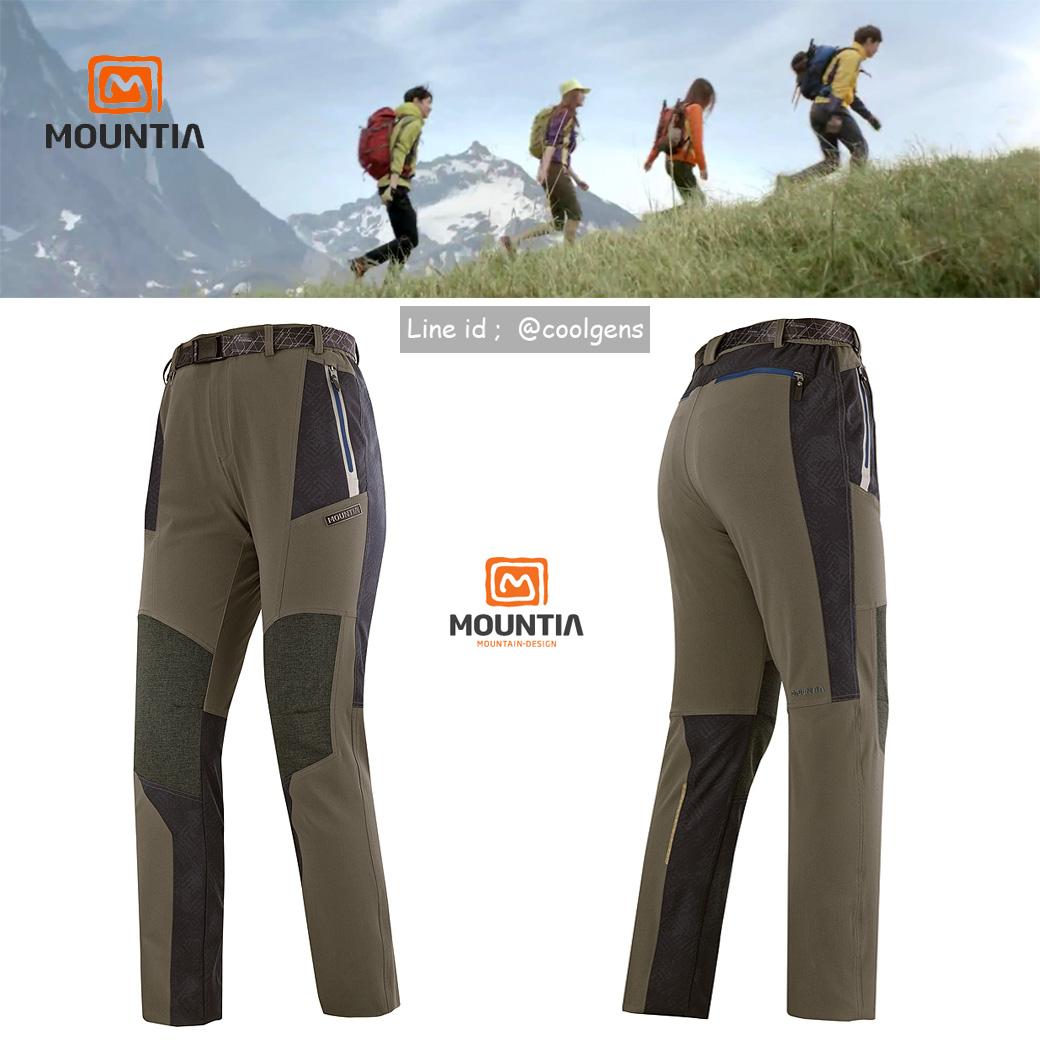 Mountia Men's Baltic Pant