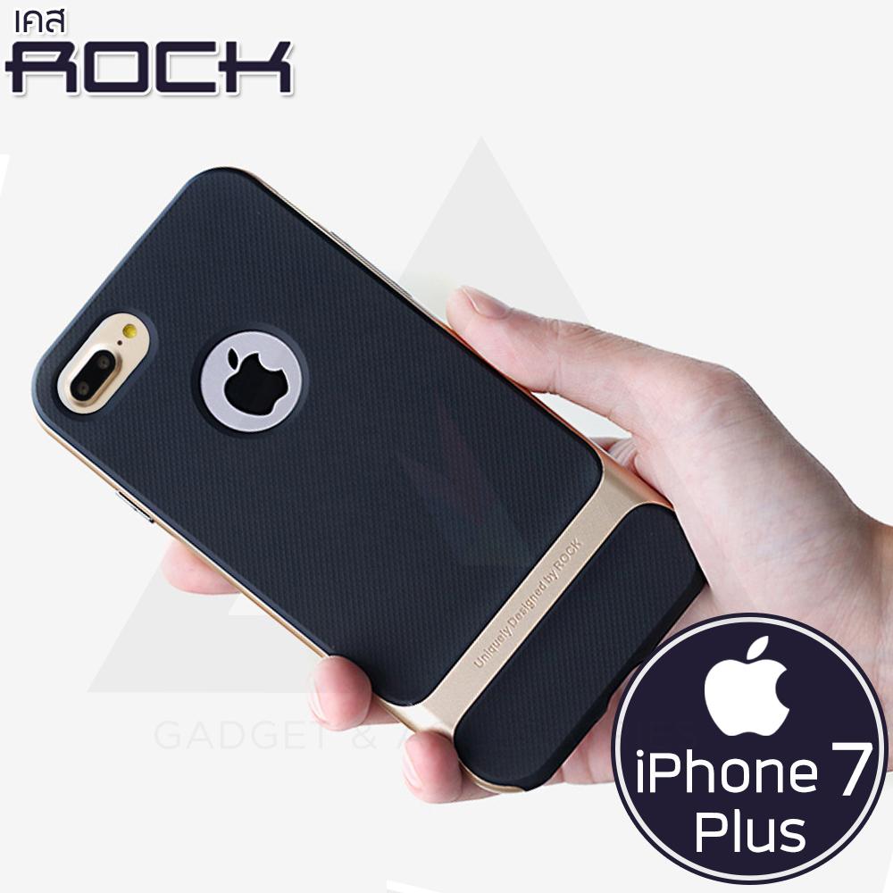 ROCK Royce Case - เคส iPhone 7 Plus