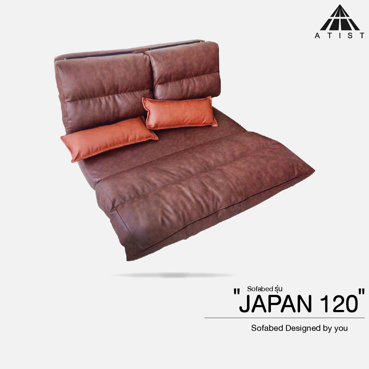 โซฟาเบด รุ่น JAPAN 120 cm