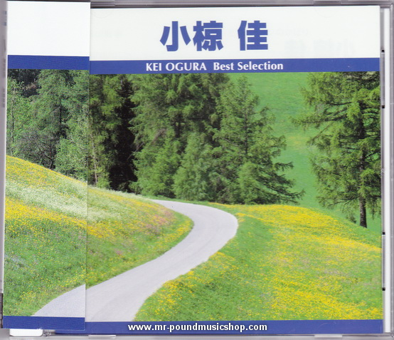 Kei Ogura - Best Selection