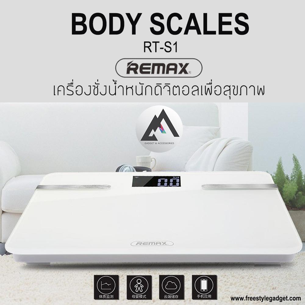 REMAX Body Scales RT-S1 - เครื่องชั่งนํ้าหนักดิจิตอลเพื่อสุขภาพ