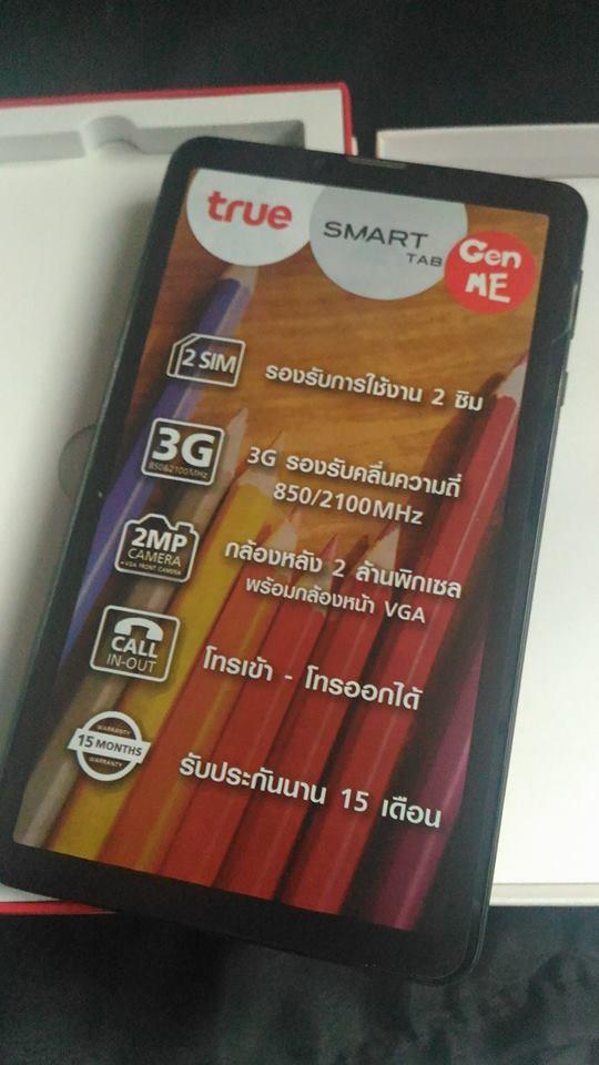 แท็บเล็ต True Gen me 7 นิ้วใส่ซิมโทรได้ ระบบ 3G ได้ทุกค่าย Ram 1G ROM 8Gb