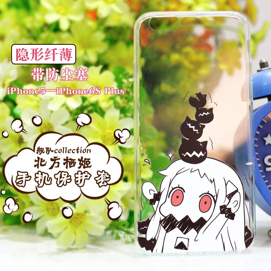 Preorder Preorder Case iphone6 iPhone5 / 5S iphone6 พลัส KANTAI