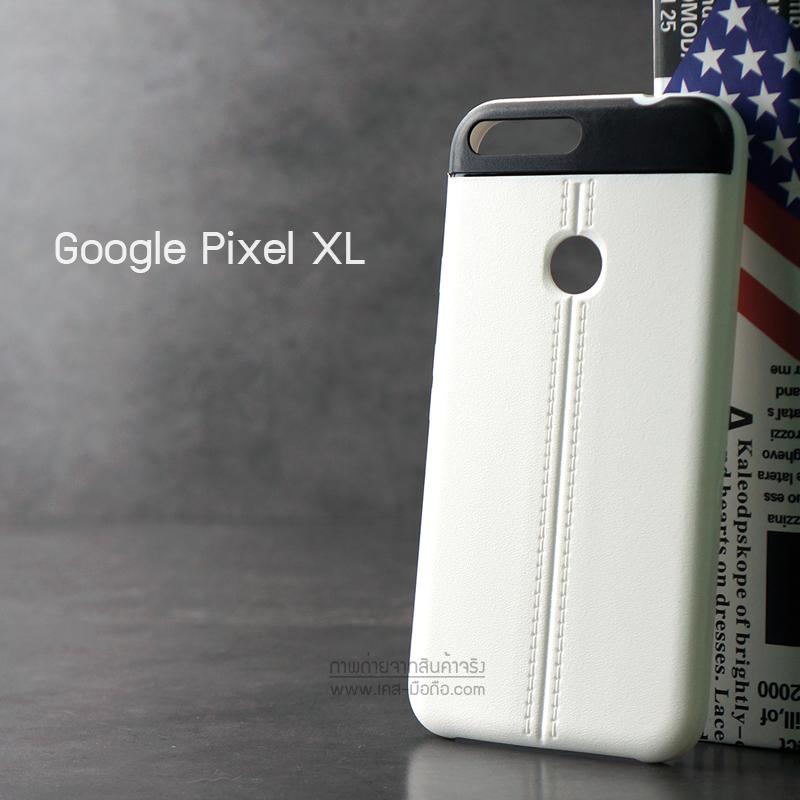 เคส Google Pixel XL เคสนิ่ม TPU ลายหนัง สีขาว
