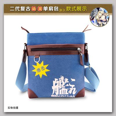 Preorder กระเป๋าสะพายข้าง Kantai สาวปืนระเบิด