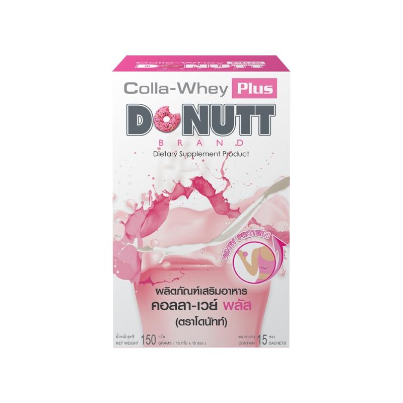 Colla Whey Plus Donutt Brand คอลลา-เวย์ พลัส ตราโดนัทท์ 15 ซอง ราคา *** บาท ส่งฟรี