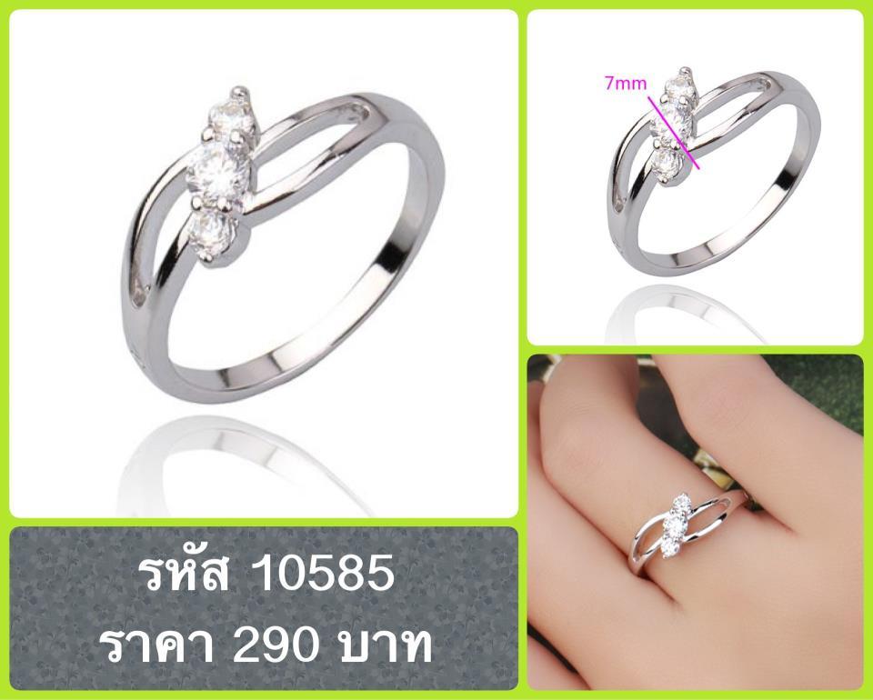 แหวนเพชร CZ รหัส 10585