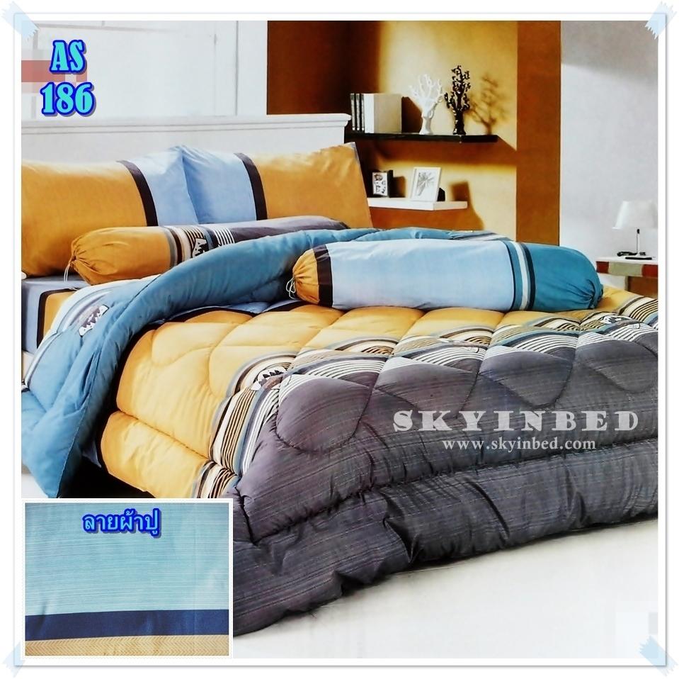ผ้าปูที่นอนเกรด A ขนาด 6 ฟุต(5 ชิ้น)[AS-186]