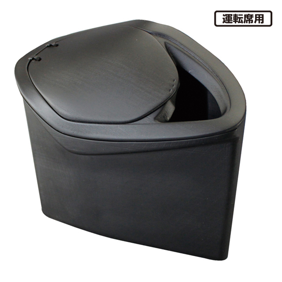 ถังขยะประตูขวา Honda Jazz 2014