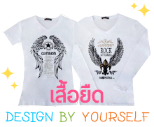 Line : ohm599                    Tel : 083-714-5173 Facebook : OHM T-shirt     Email : ohm59@hotmail.com                                                        ohmtshirt@gmail.com