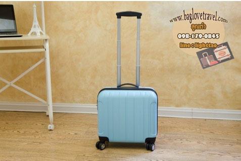 กระเป๋าเดินทางใบเล็ก รุ่น basic สีฟ้า ขนาด 16 นิ้ว