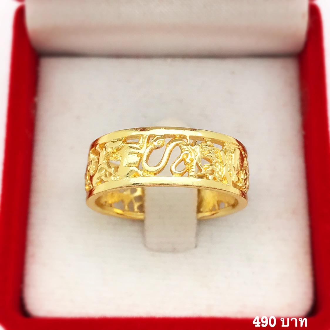 แหวนทอง รหัส JR055