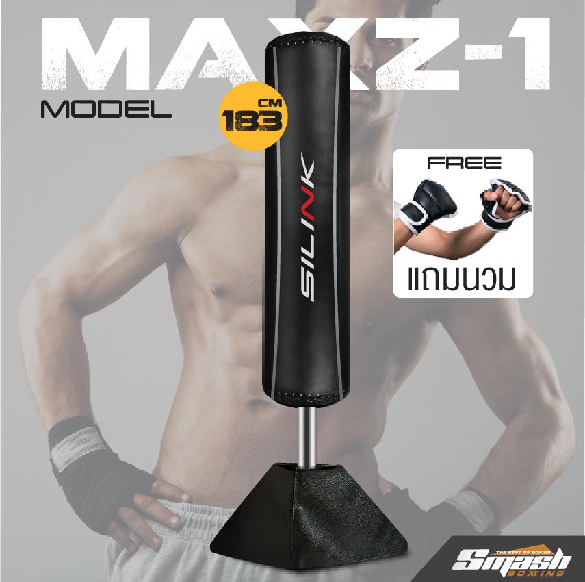 กระสอบทรายตั้งพื้นรุ่น MAXZ-1