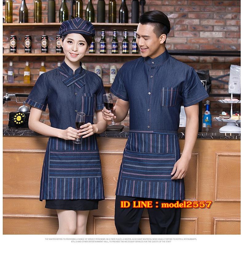 F6012014 เสื้อฟอร์มพนักงานเครื่องแบบชุดฟอร์มพนักงานร้านอาหารกาแฟโรงแรม แขนสั้นผ้าฝ้ายกระดุมหน้า