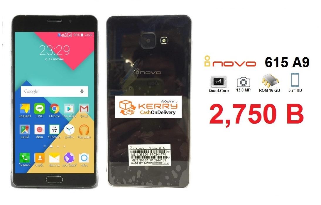 inovo I615 A9 เมม 16GB Quad-Core จอ 5.7 HD กล้อง 13 ล้าน (White) PROMOTION