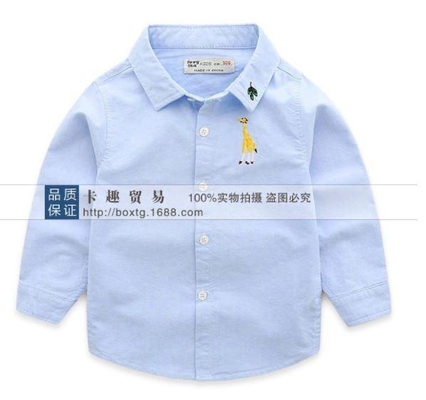 **เสื้อเชิ๊ตแขนยาวรูปยีราฟสีฟ้า size:100-100-120-130-140(5pcs/pack)   5ตัว/แพ๊ค   เฉลี่ย 200/ตัว
