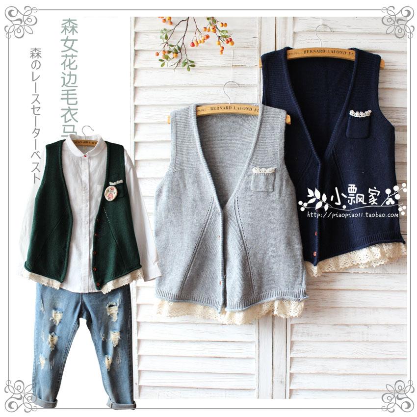 Megu เสื้อกั๊ก ผ้าไหมพรมนิ่ม แต่งลูกไม้ถัก
