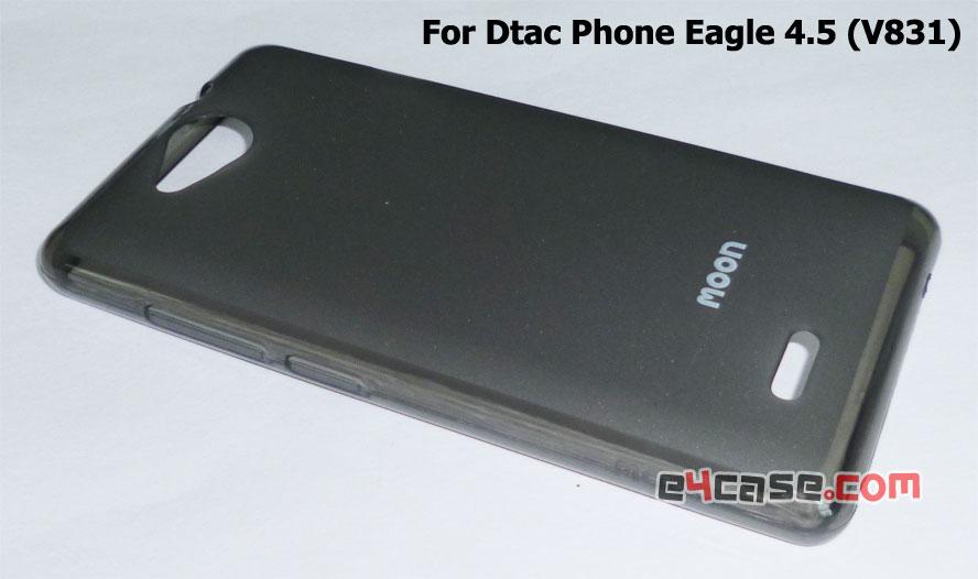เคส Phone Eagle 4.5 (Dtac V831) - moon เคสยาง
