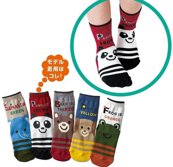**ถุงเท้าคละหน้าสัตว์น่ารักคละแบบ   ตามรูป   size 15-19 CM (3-6 yrs)   12คู่/แพ๊ค   เฉลี่ย 20/คู่