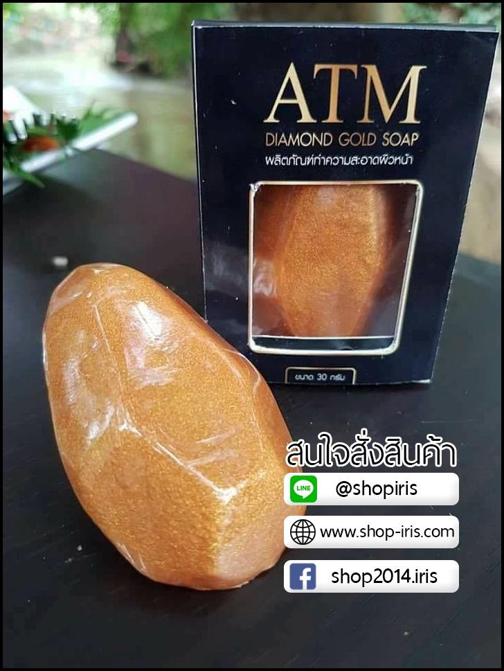 สบู่เพชรทองคำ ATM Diamond Gold soap
