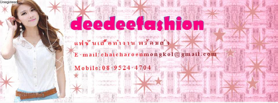 http://deedeefashion.lnwshop.com/