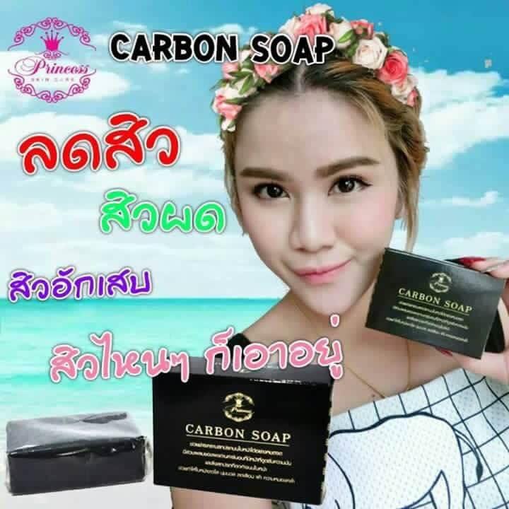 สบู่ดำ ดีท็อกซ์สิว Carbon Soap (คาร์บอน โซพ) PSC