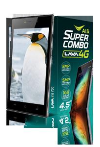 AIS Lava Iris 750 8GB (Black) ฟรี EMSเก็บเงินปลายทาง