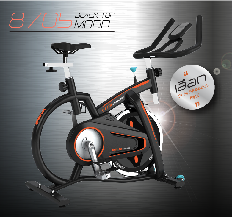 จักรยานออกกําลังกาย Spin Bike: 8705 รุ่นTOP สีดำ