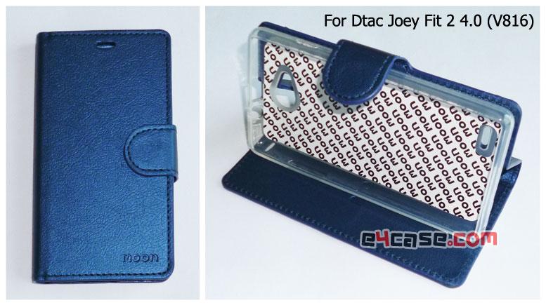 เคส Joey Fit 2 4.0 (Dtac V816) - moon เคสพับ