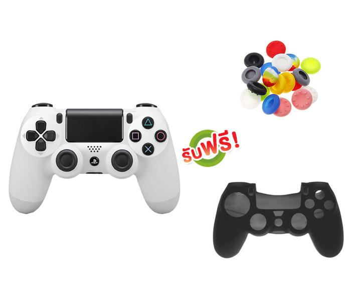จอย PS4 Dual Shock 4 White (ซิลิโคนอนาล็อก + ซิลิโคนจอย) [PS4/PC]