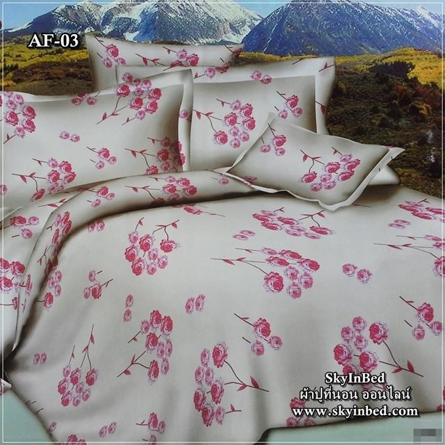 ผ้าปูที่นอนลายดอกไม้ ใบไม้ ผลไม้ เกรด A ขนาด 6 ฟุต(5 ชิ้น)[AF-03]