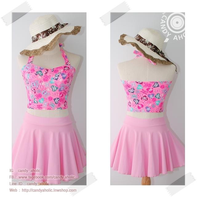 (Free Size)บรา เต็มตัว ลายหัวใจ สีชมพู ผูกคอ กระโปรงเข้าชุดสีชมพู